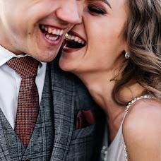 Свадебный фотограф Анастасия Леснова (Lesnovaphoto). Фотография от 15.08.2018