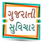 All Gujarati Suvichar 2018