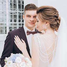 Wedding photographer Dmitriy Karasev (dnkar). Photo of 06.08.2018