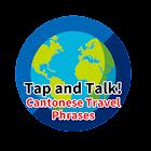 Cantonese travel phrases icon
