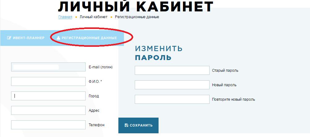 kvent регистрационные данные