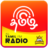 All Tamil FM Radio Stations Online Tamil FM Songs