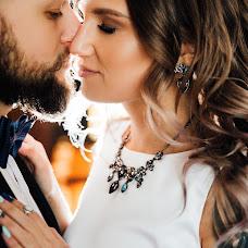 Wedding photographer Ekaterina Alyukova (EkaterinAlyukova). Photo of 19.06.2018