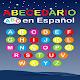 Alphabet Spanish Video Download on Windows