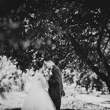 Wedding photographer Aleksandr Vakarchuk (quizzical). Photo of 18.11.2014