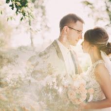 Wedding photographer Marya Poletaeva (poletaem). Photo of 24.09.2018