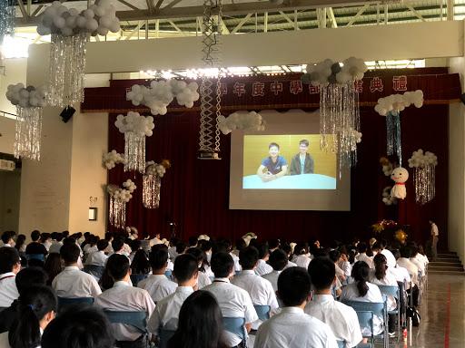 108學年高中部畢業典禮