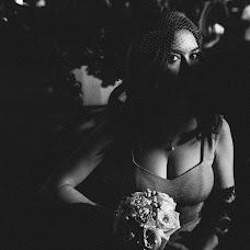 Nhiếp ảnh gia ảnh cưới Konstantin Macvay (matsvay). Ảnh của 03.09.2018