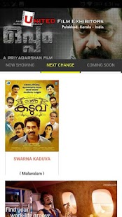 Priyadarsini Cinema- screenshot thumbnail