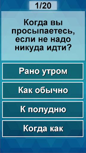 Тест на возраст ▶