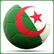 رياضة جزائرية Sport algérien Download on Windows