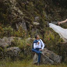 Wedding photographer Julián Jutinico ávila (jutinico). Photo of 24.12.2016