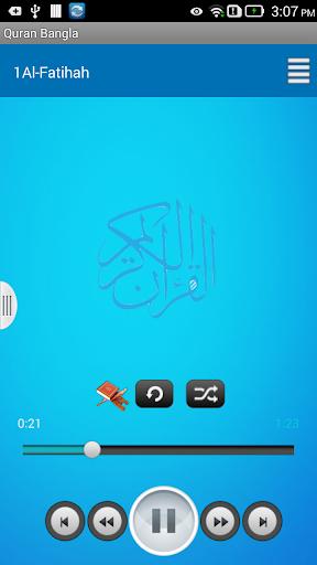 QuranBangla