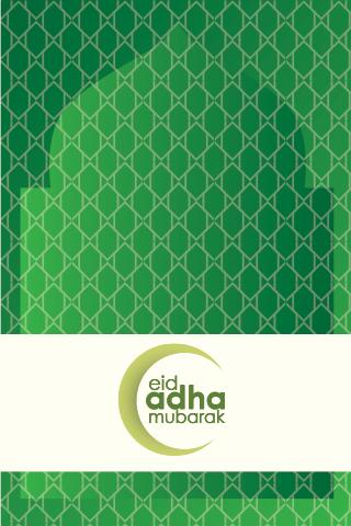 Eid al Adha Mubarak Melayu