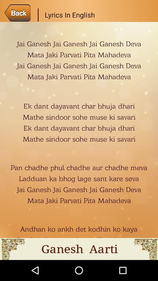 Free Download Ganesh Aarti Marathi Lyrics