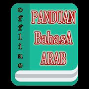 Panduan Belajar Bahasa Arab