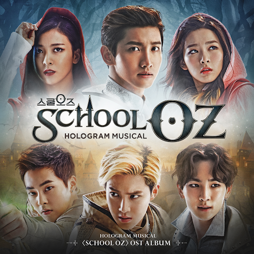 School OZ - Hologram Musical (Original Sound Track) - Various Artists