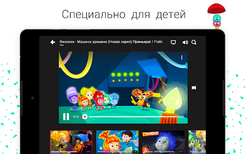 YouTube Детям Screenshot