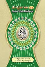 Al-Qur'an (ku) 15 Baris Ayat Pokok - Standard (Hijau) | RBI