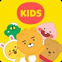카카오키즈 : 한솔교육 론칭 icon