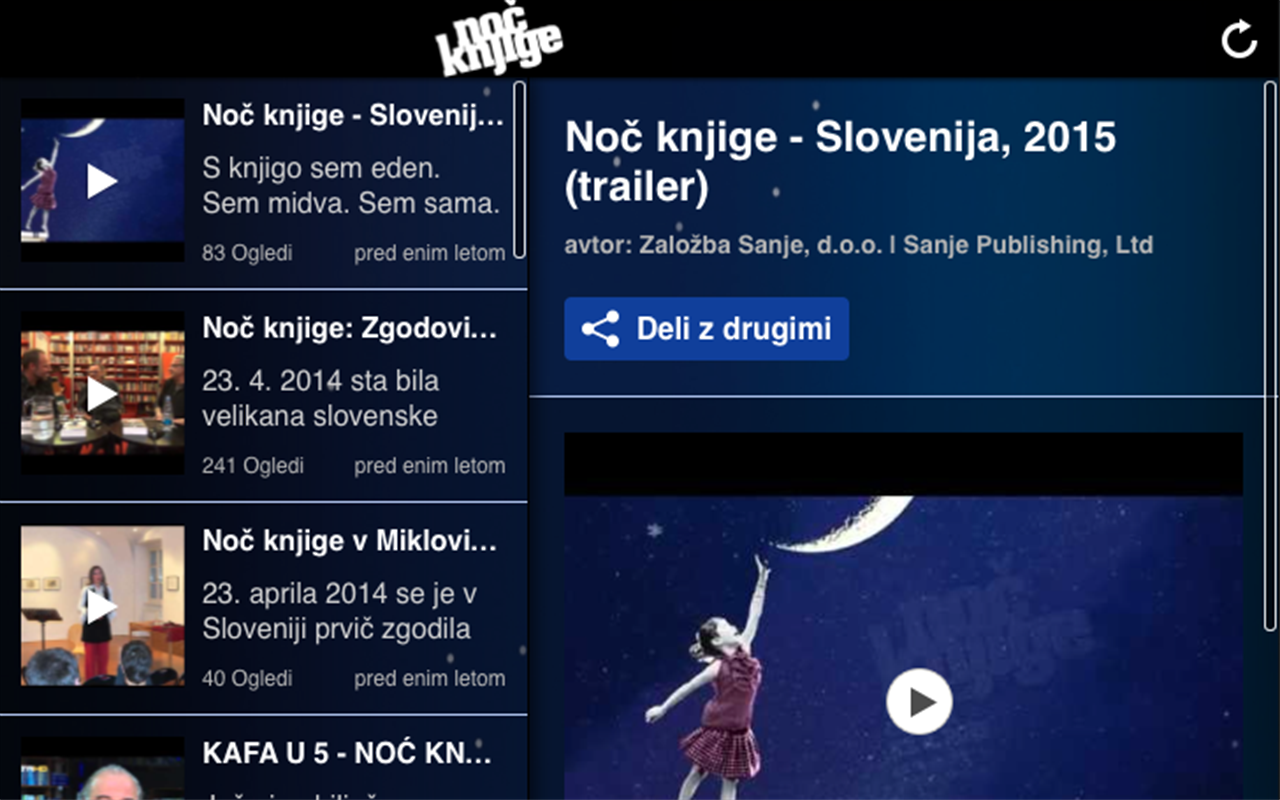 Noč knjige- screenshot