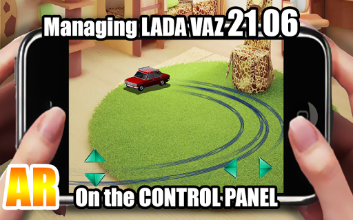 Lada Remote Control 2106