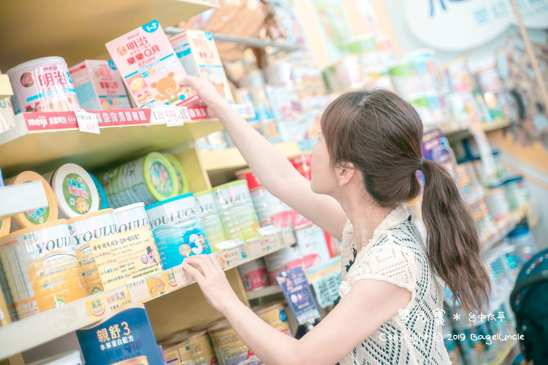 【育兒】嬰兒寶ー台中哺育用品 / 平價嬰兒用品