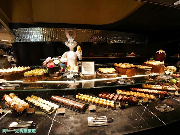 台北晶華酒店- 栢麗廳 Brasserie