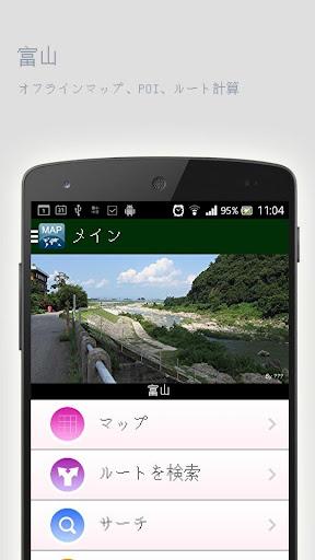 富山オフラインマップ