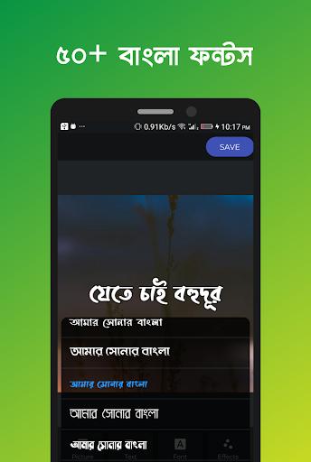 Likhon screenshot 1