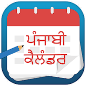Panjabi Calendar