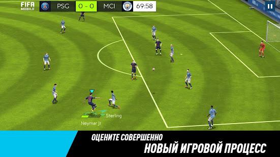 FIFA Футбол мод