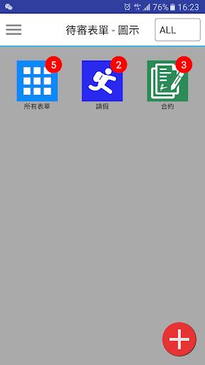 NKG eForm 1.16.8a screenshots 2