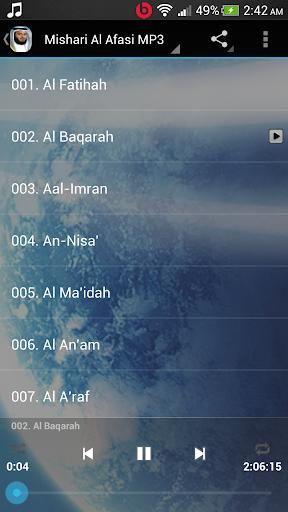 玩音樂App|Sheikh Mishary Al Afasy免費|APP試玩