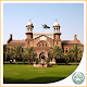 Lahore High Court (app)