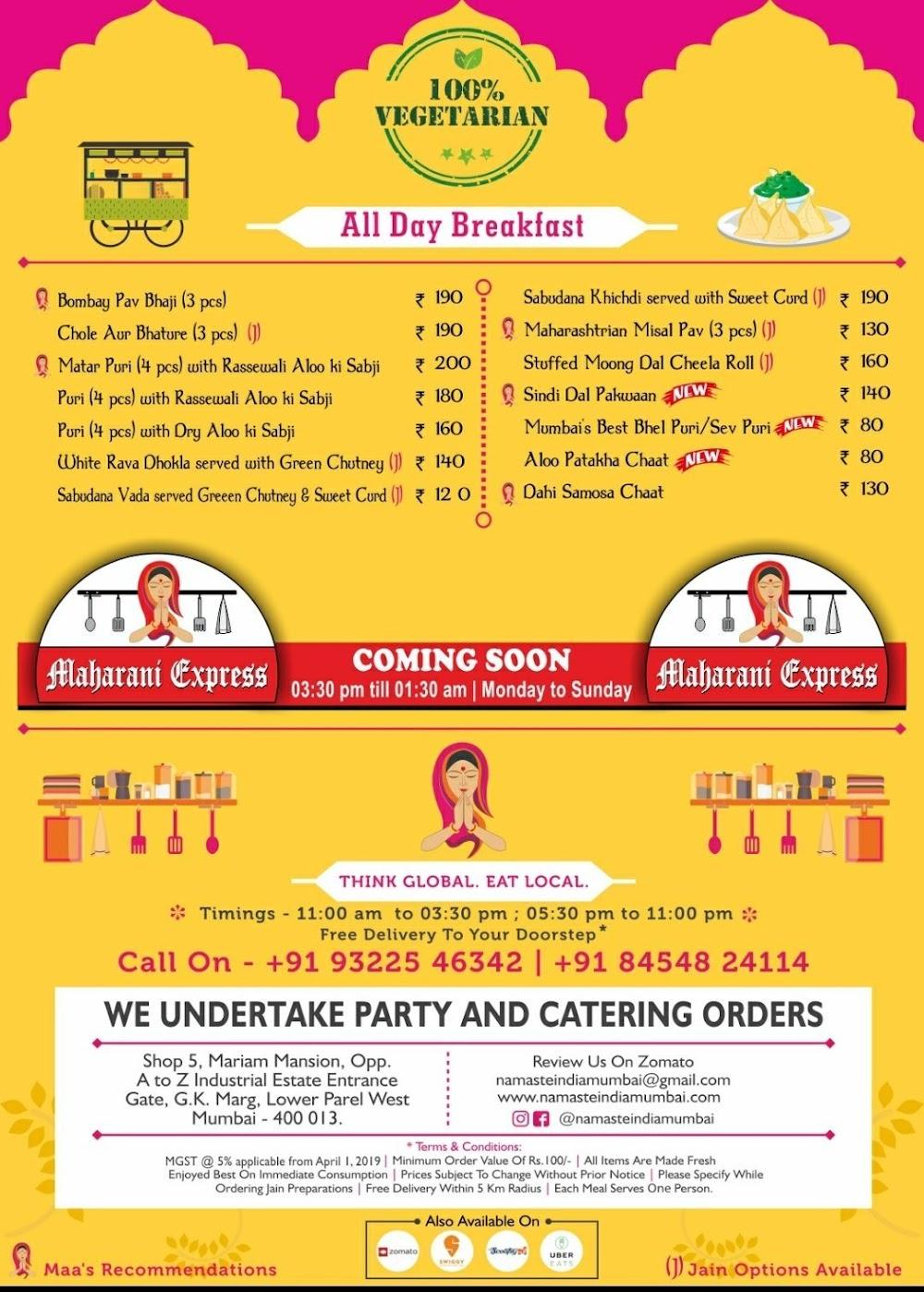 Namaste India menu 2