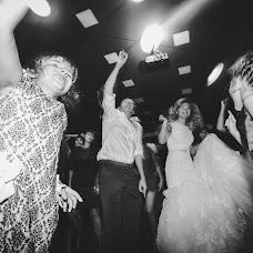 Wedding photographer Yana Krutko (YanaKrutko18). Photo of 02.07.2016