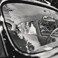 Wedding photographer Vadim Romanyuk (Romanyuk). Photo of 12.11.2015