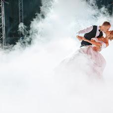 Bröllopsfotograf Oksana Bondar (bonart). Foto av 20.08.2018