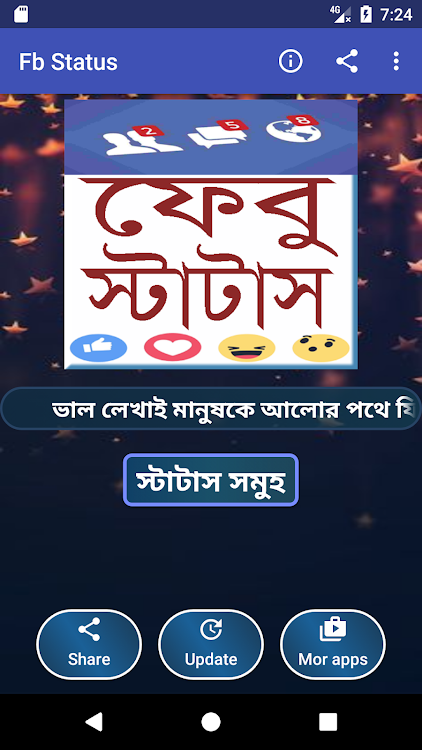 Bangladesh dating site ilmaiseksi
