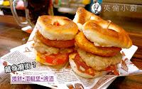 英倫小廚《捲餅 × 潛艇堡 x 啤酒》 The Naked Chef《Wrap × Sandwich × Beer》𝙒 𝙎 𝘽 ©