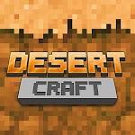 Exploration artisanale du désert