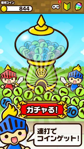 無料娱乐Appのガチャ放題!無限に回せるオーブ魔法石lineルビー&ダイヤ|記事Game