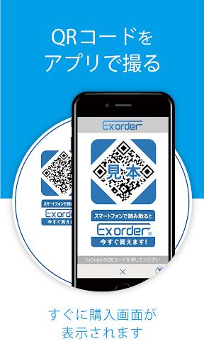 ExOrderuff0du30a8u30afu30b9u30aau30fcu30c0u30fc 2.1.5 Windows u7528 1