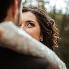 Wedding photographer Margarita Podoprigora (rimargosha). Photo of 20.11.2017