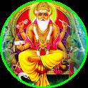 Vishwakarma Chant icon