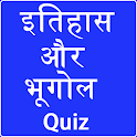 Indian History And Geography GK Quiz icon