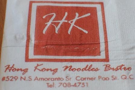 HK Noodles Bistro logo
