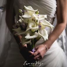 Wedding photographer Eva Del Pozo (delpozo). Photo of 24.06.2015