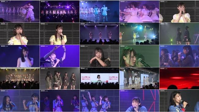 [TV-Variety] NGT48 「夢を死なせるわけにいかない」公演 1730 DMM HD (2019.08.25)